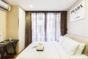 Luxury Traveler Choice ChitLom BTS. Studio Haus #2 อพาร์ตเมนต์ 1 ห้องนอน 1 ห้องน้ำส่วนตัว ขนาด 35 ตร.ม. – สยาม