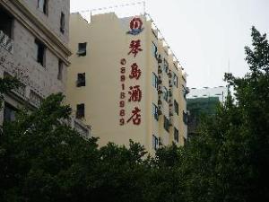 Zhuhai Qindao Hotel