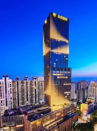 Nanjing Golden Eagle International Hotel Nanjing