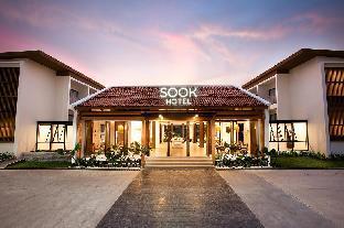 スック ホテル Sook Hotel