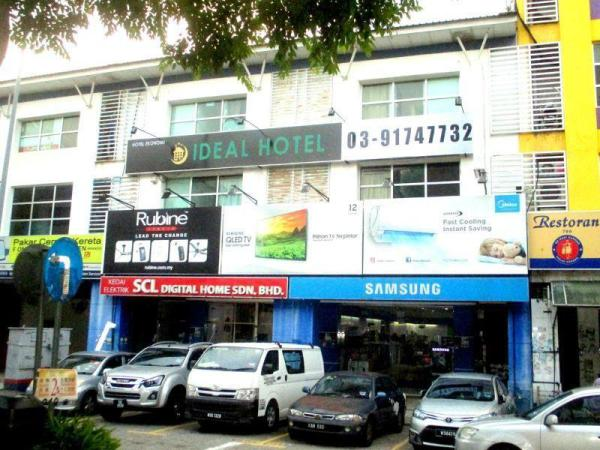 Ideal Hotel Sri Permaisuri Cheras Kuala Lumpur