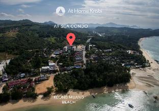 [クロンムアン]アパートメント(81m2)| 2ベッドルーム/2バスルーム At Sea Condo @ 2-bedroom B 403