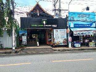 OYO 495 Baan Lanna Walking Street โอโย 495 บ้านล้านนา วอล์คกิ้ง สตรีท