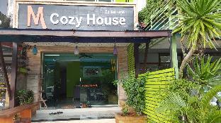 M Cozy House เอ็ม โคซี เฮาส์