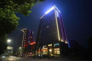 Chongqing Sungo Hotel