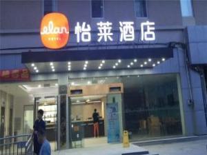 Elan Hotel Guangzhou Huang Shi Hotel