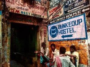 บังค์อัพ โฮสเทล พาราณสี (Bunkedup Hostel Varanasi)