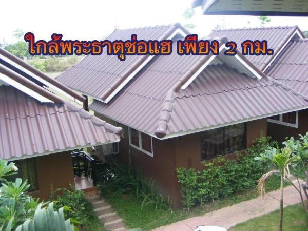 Rommaisaithan Resort Phrae