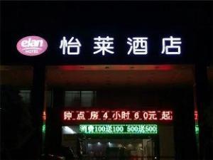 Elan Hotel Guangzhou Tonghe Metro Branch