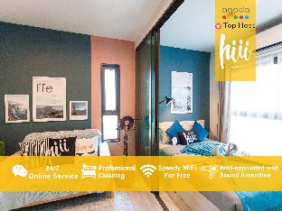 [Ratchada]アパートメント(30m2)| 1ベッドルーム/1バスルーム [hiii]SeaOfPearl/BoundlessPool/Rama9-BKK242