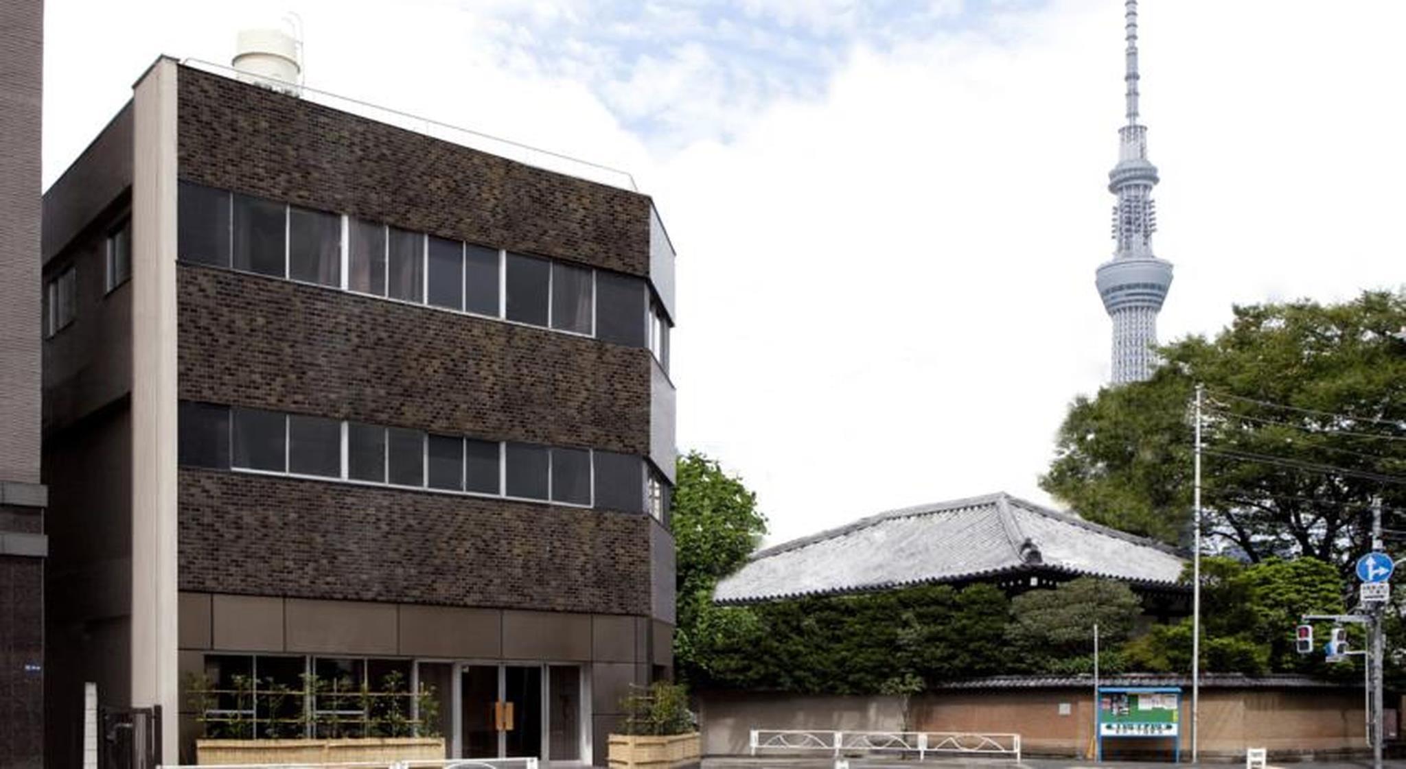 Guest House Fukuwauchi