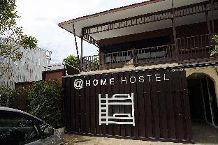 @HOME HOSTEL แอท โฮม โฮสเทล