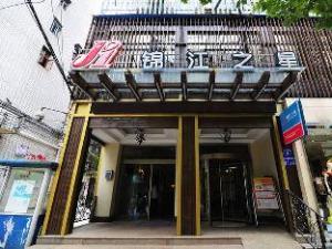 Jinjiang Inn Guiyang PenShuiChi Branch