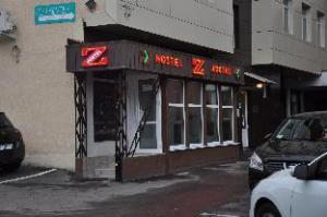 Z青年旅馆 (Z Hostel)