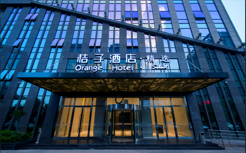 Orange Hotel Xi'an Gaoxin District Jinye Road