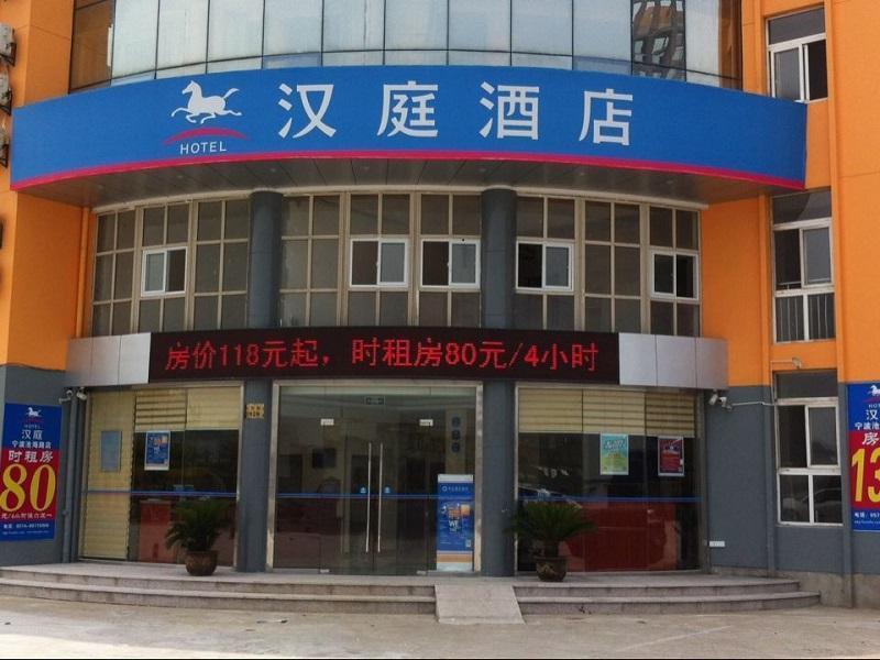 Hanting Hotel Ningbo Canghai Road