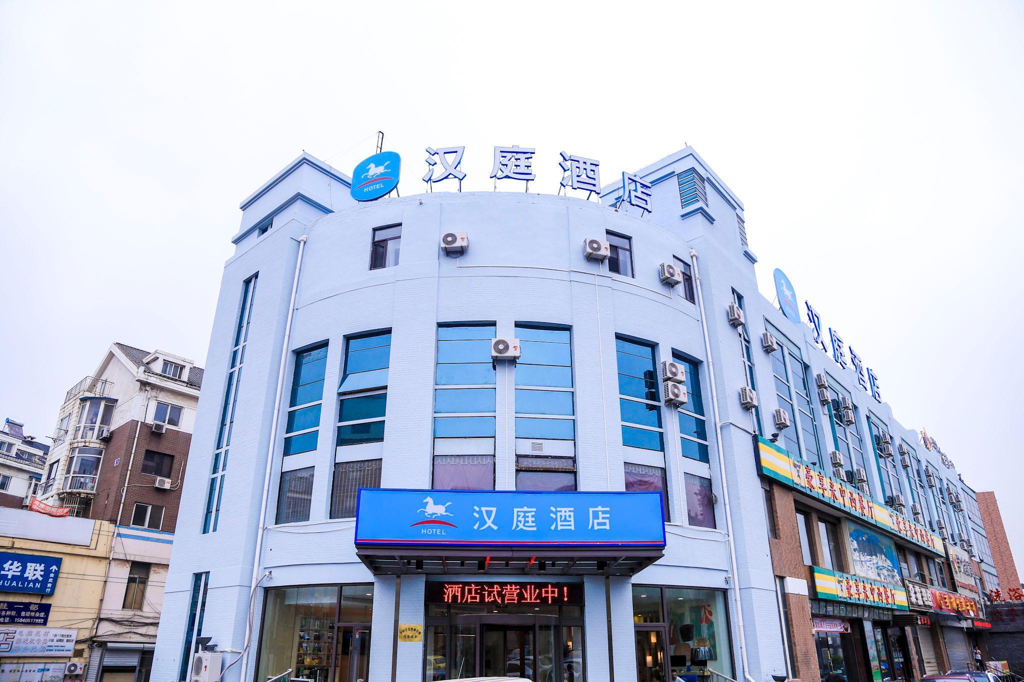Hanting Hotel Dalian Jinsanjiao