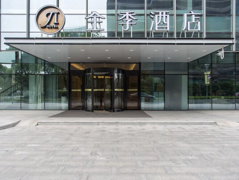 JI Hotel Shanghai Anting Metro Station