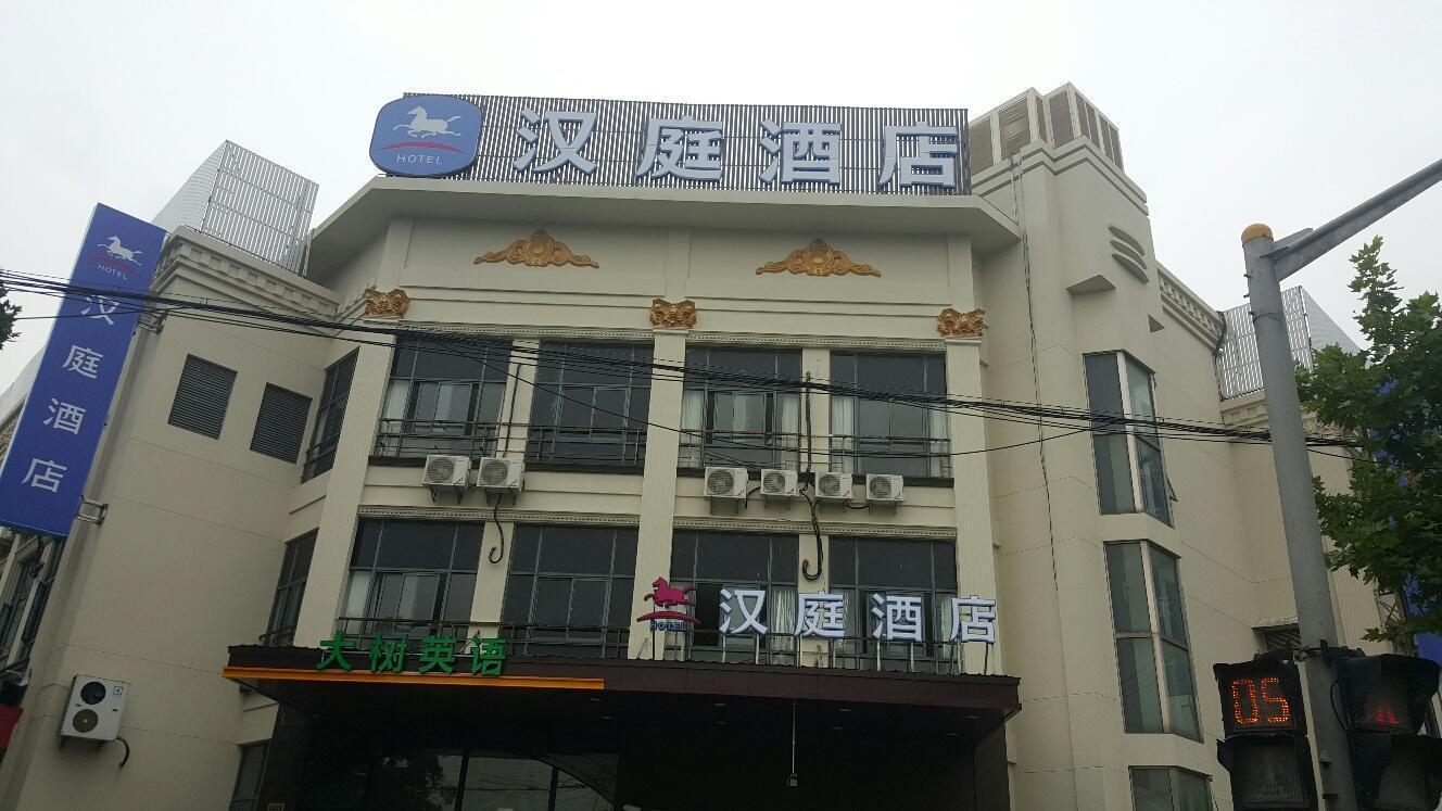 Hanting Hotel Shanghai Zhongjiang Road
