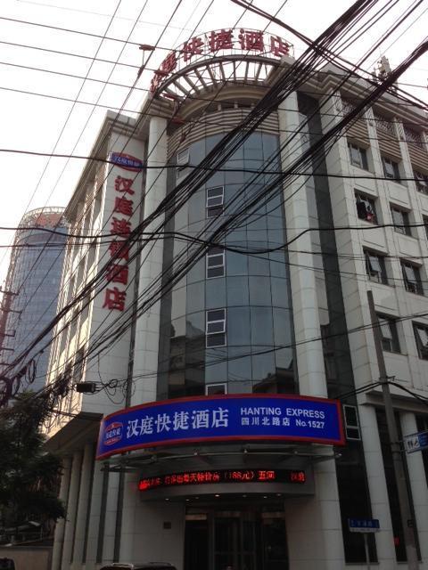 Hanting Hotel White Bridge outside the Bund Shanghai