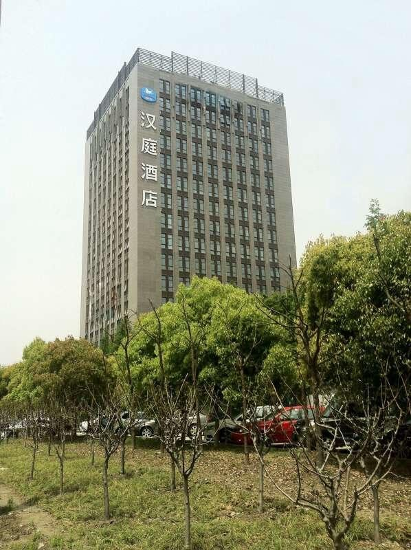 Hanting Hotel Shanghai Cao'an Highway Fengbang