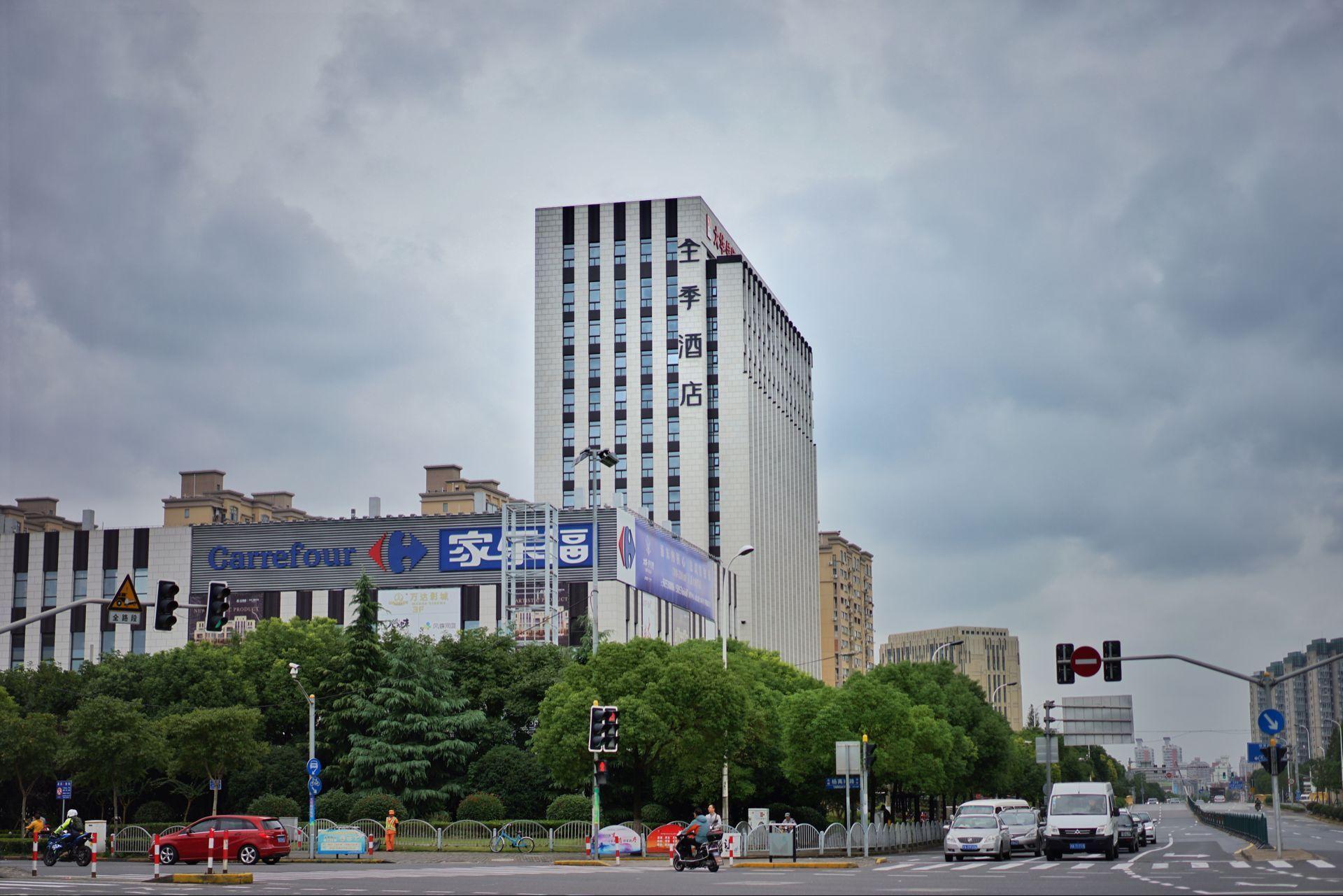 JI Hotel Shanghai World Expo Yanggao Nan Road