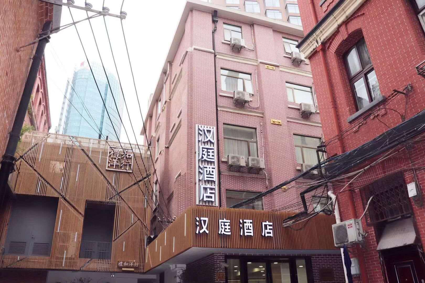 Hanting Hotel Shanghai Bund Jiangxi Zhong Road