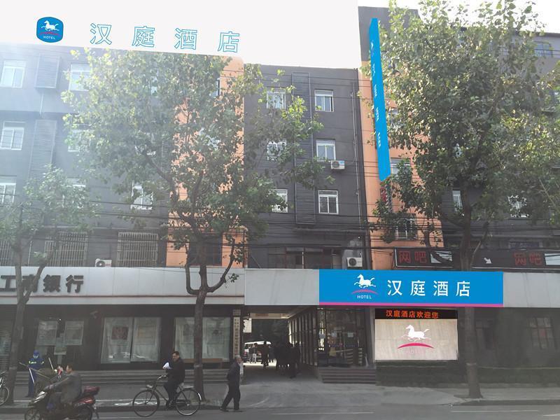 Hanting Hotel Shanghai Middle Ring Bailian