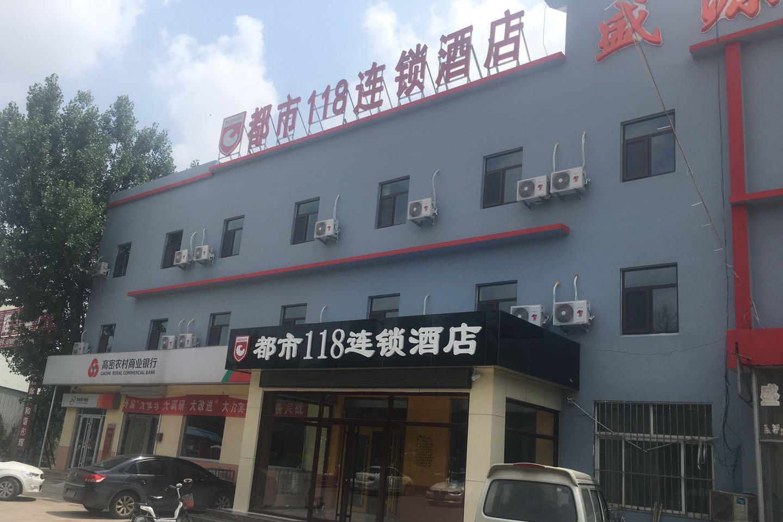 City 118 Hotel Gaomi Chengbei Industrial Park