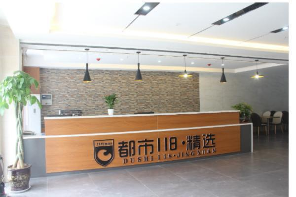 City 118 Selected Hotel Dongming Nanhua Plaza Huangshi