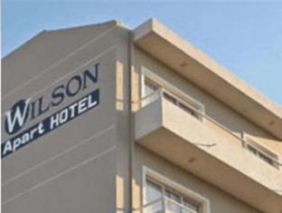 威爾遜公寓式酒店