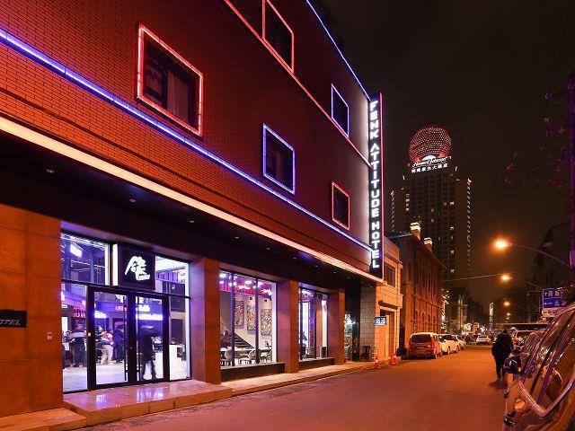 Fenk Attitude Hotel Wuhan Hankou Jiantan