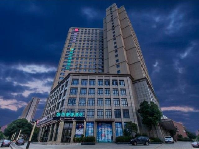 City Comfort Inn Wuhan Tianhe Airport Outlets