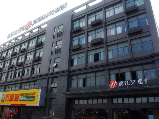 Jinjiang Inn Select Shanghai Hongqiao Hub Jiangqiao Wanda Plaza