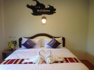Hugpua Hotel Hugpua Hotel