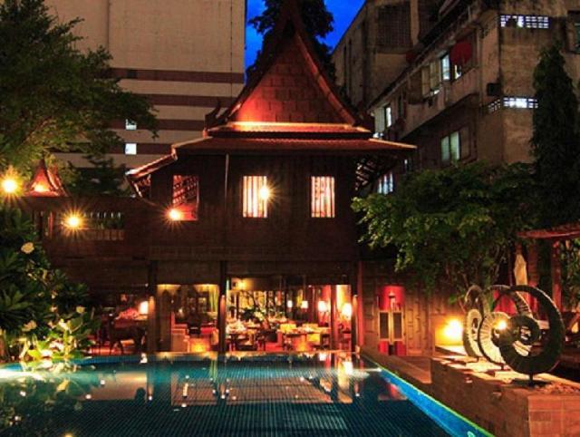 โรงแรมโรส – Rose Hotel
