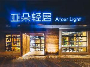 Atour Light Hotel Shanghai Qingpu Stadium Branch