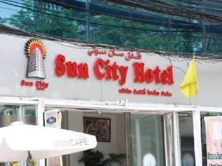 サン シティ ホテル Sun City Hotel
