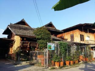 Inthanon Hostel - Chom Thong