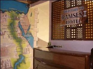 Ramses II Hotel