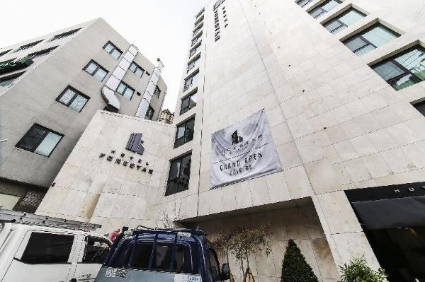 Forestar Hotel Seoul