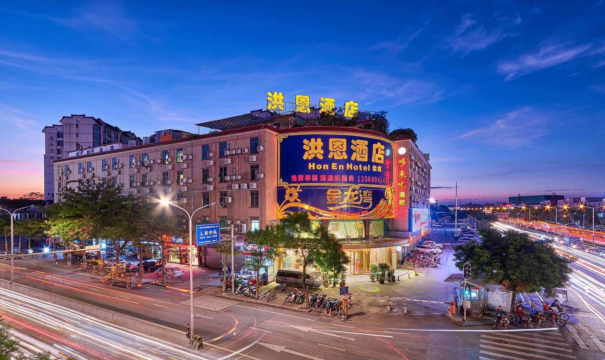 Hong En Hotel Guangzhou Baiyun International Airport Branch
