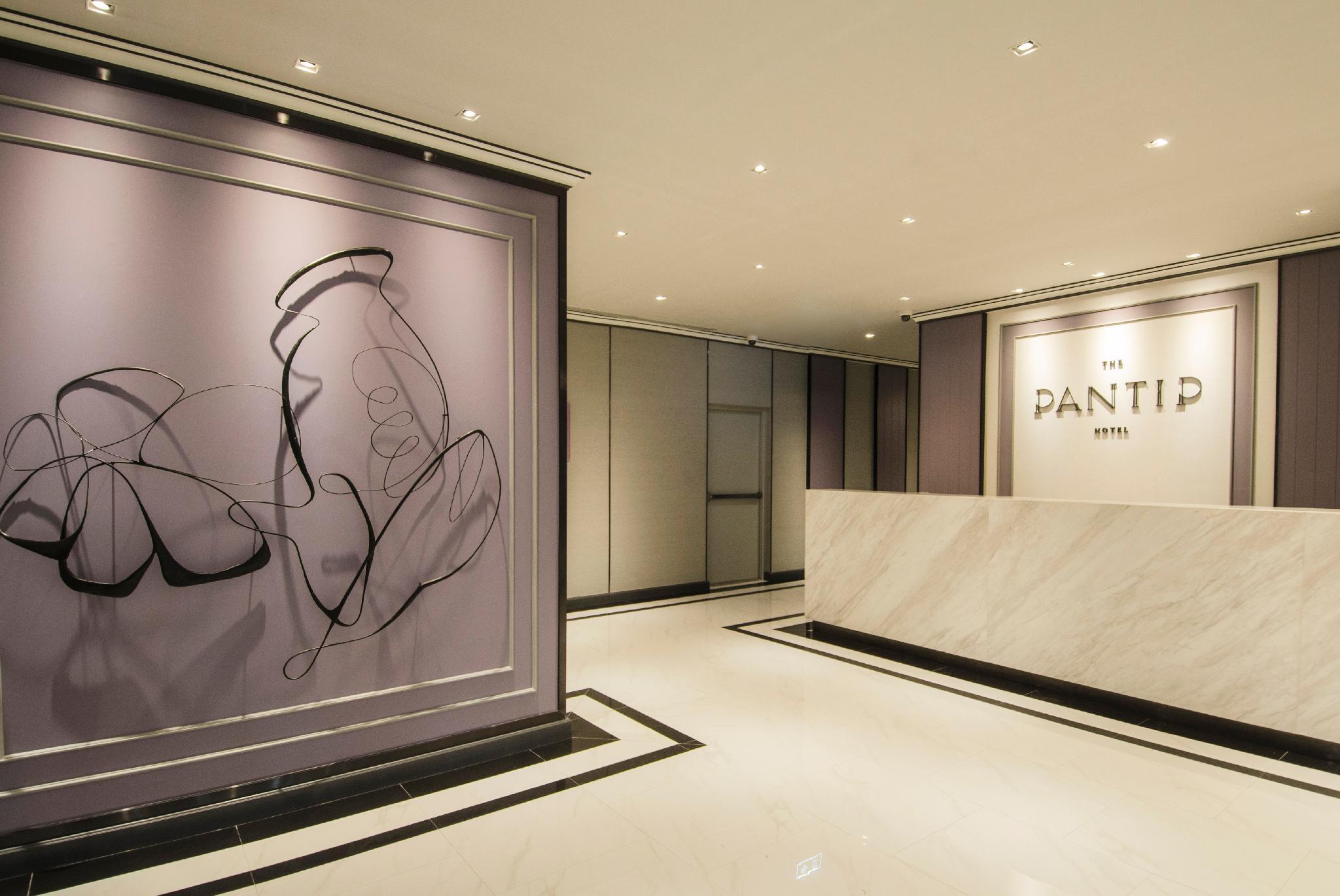 The Pantip Hotel Ladprao เดอะ พันธุ์ทิพย์ โฮเต็ล ลาดพร้าว