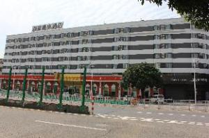 Home Inn Plus - Shunde Daliang Coach Terminal Branch