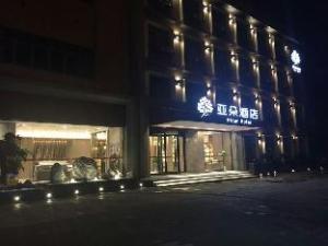 Atour Hotel Nanjing Lukou Airport Branch