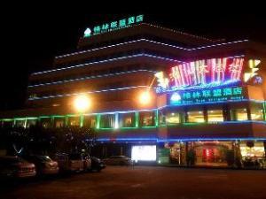 GreenTree Alliance Guangdong Shantou Xiashan Yuelai Hotel