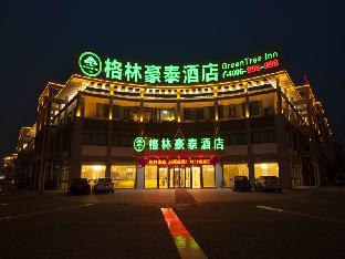 Фото отеля GreenTree Inn Taizhou Taixing East Guoqing Road RT-Mart Business hotel