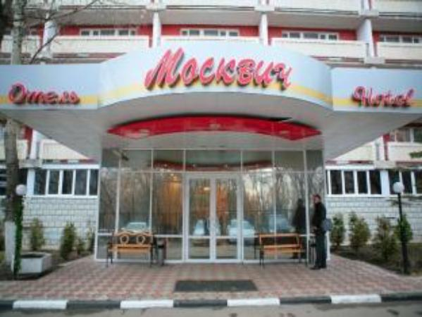 Hotel Moskvich Moscow