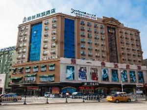 GreenTree Alliance Harbin Chengde Square Chengde Street Hotel