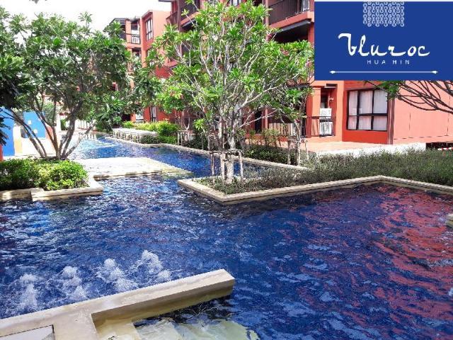 บลูร็อค หัวหิน รีสอร์ต คอนโด – Bluroc Hua Hin Resort Condo